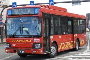 バスロケ「バス予報」
